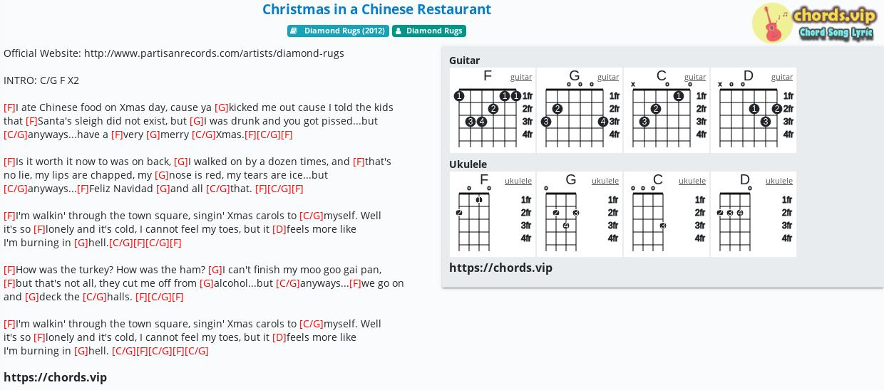 chord christmas in a chinese restaurant diamond rugs tab song lyric sheet guitar ukulele chords vip tab song lyric sheet guitar ukulele
